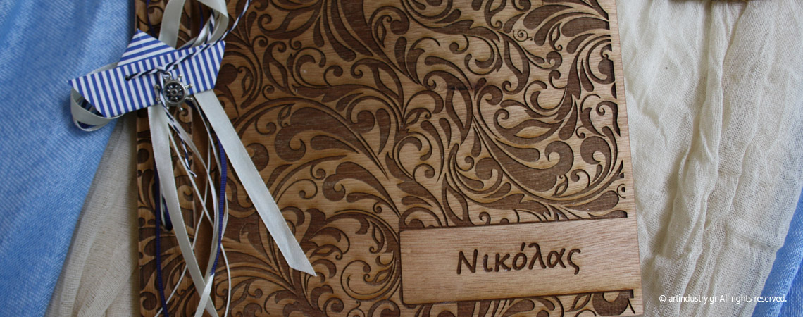 We Love Wood Βιβλίο Ευχών